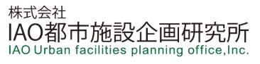 IAO介護福祉経営~経営理念がすべて~職員向けモチベーションアップ研修